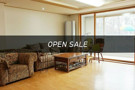MODERN COZY SAFE APARTMENT NEAR BUS & SUBWAY - Gwangju - Apartamento