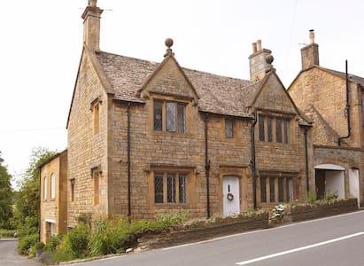 Quarry Stones Cotswolds B&B Twin - Moreton-in-Marsh - 家庭式旅館