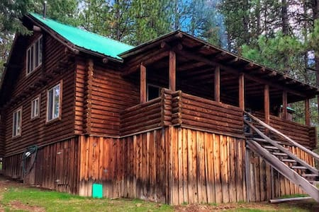 The New Frontier Ranch: Shasta Cabin