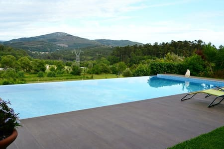 Paradise near of Gerês and  Braga - 1