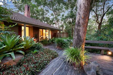 ELWOOD - LUXURIOUS RETREAT - Brisbane - Villa