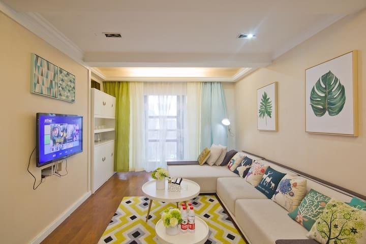 五一广场 北欧清新风两房 - Changsha - Condominio