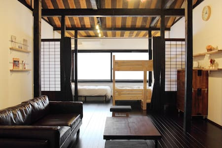 Private house stay up to 6, Ez access to HAKONE