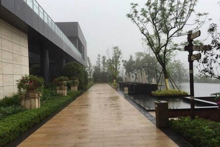紫阳公寓 - 福建 - Apartment