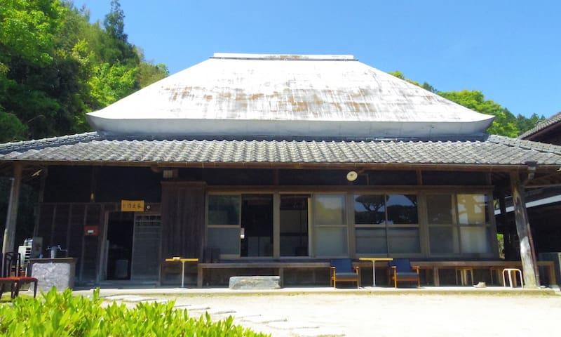 Saraya OMOYA 1/2 in Kamiyama, 150 yo Farmhouse