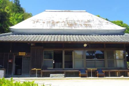 Saraya OMOYA  in Kamiyama, 150 y/o Farmhouse