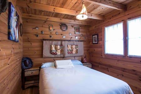 Casa de madera muy acogedora - Chipiona - House