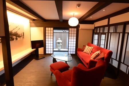 Newly Renovated Modern Trad 5mins wlk frm sta. 宇庵月 - Higashiyama-ku, Kyōto-shi - Hus