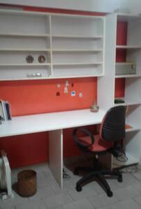 Coqueto apartamento completo en Ramos Mejia - Ramos Mejía - 公寓