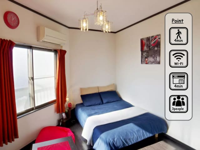 Direct to Ikebukuro Luxury House/1K(24.0㎡)/Wi-Fi - Nerima-ku - Leilighet