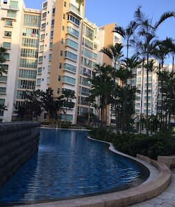 Nice Condo at Tampines w/ nearby public transport - Singapour