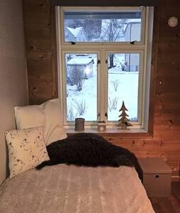 Light, cozy & central room. - 特隆赫姆(Trondheim)