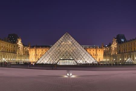 STUDIO PARIS CENTRE - Paryż - Apartament