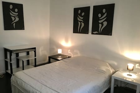 Easy Acces Flexible Room Luxembourg City - Luxemburg - Haus