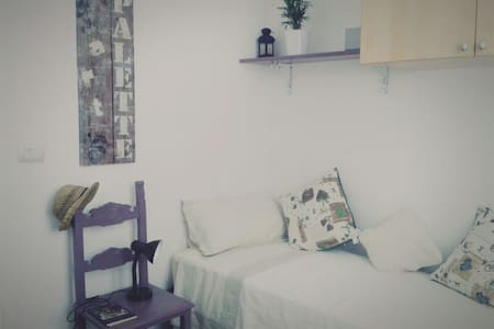 Single Bright Room in Florence - Firenze - Apartment