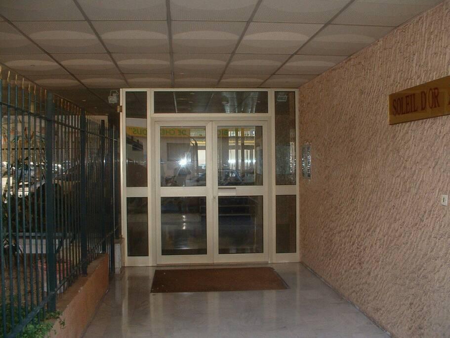 Entrée sécurisée