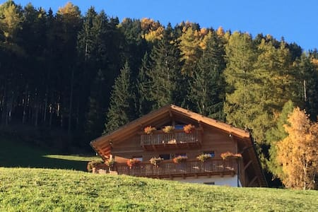 App.Lärchenwald-OBERHOF-Südtirol