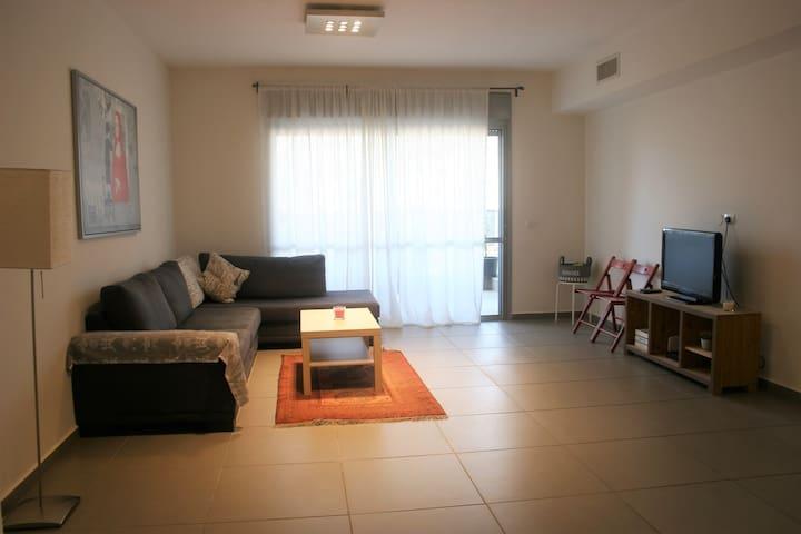 NEW 4BR in Kfar Saba Hayeruka n# 45 - Kefar Sava - Apartment