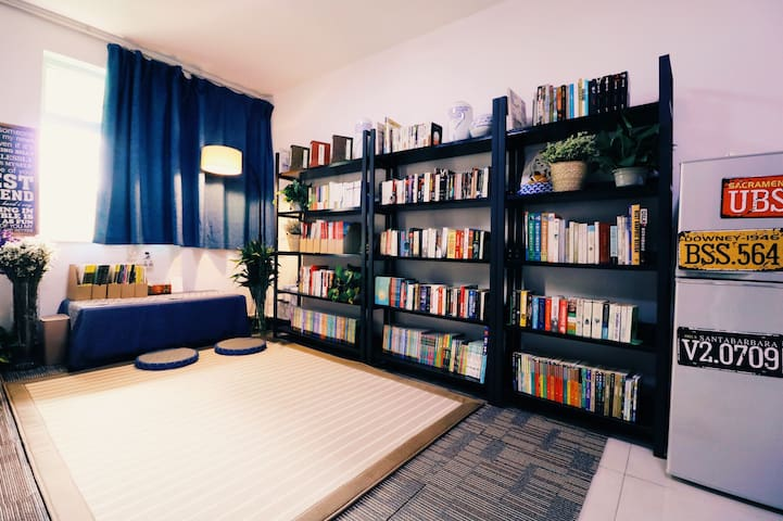 Enid & Mason's Book House - Best Place to Stay