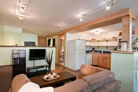 Commercial Drive Garden Suite - Vancouver