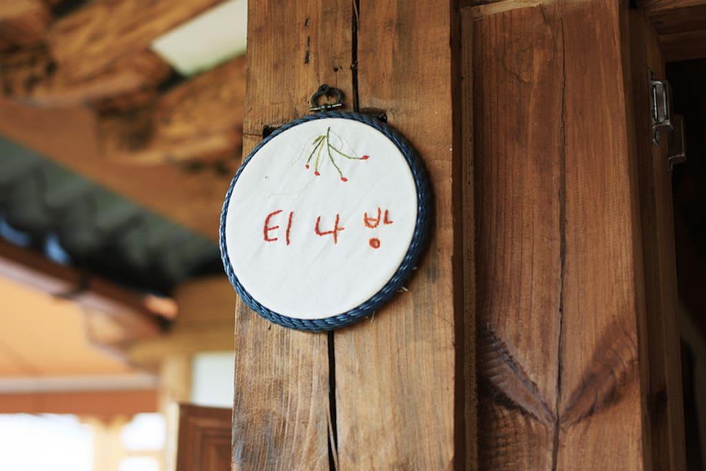 싸목싸목의 자랑! 고운 옥양에 수를 놓아 만든 침구입니다.