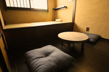 Traditional Tatami Room with Futon - 大阪市