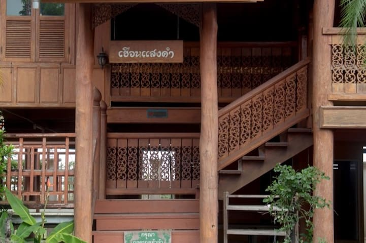 Golden Teak House with Northern Thailand Style#3 - Saraphi - House