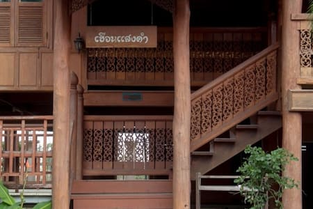 Golden Teak House with Northern Thailand Style#3 - Saraphi