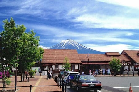 Room with Scenic Beautyof Mt.Fuji2 - Fujikawaguchiko - 公寓