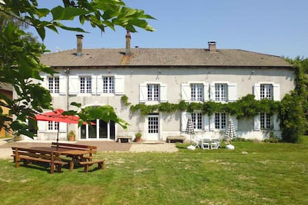 Le Faing du Bray (B&B) - Bed & Breakfast