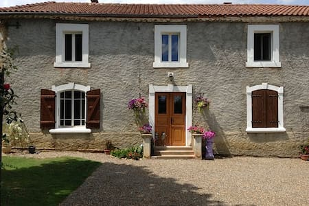 chambre d'hôte 2-Jazz in Marciac - Monlezun - Bed & Breakfast