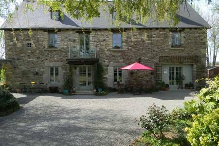 Beautiful old stone farmhouse. - Casa