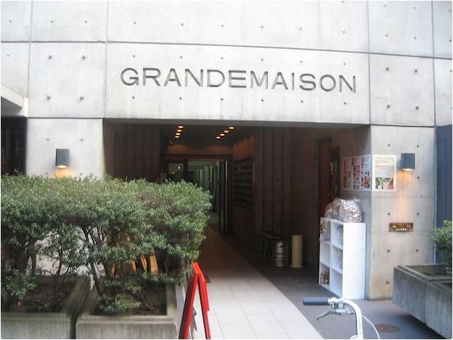 3min Walk to Shinsaibashi Station - Osaka - Apartamento