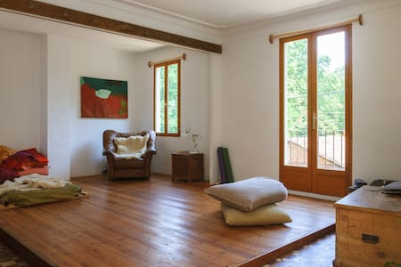Casa con encanto junto al parque natural Montseny - Arbúcies - Квартира