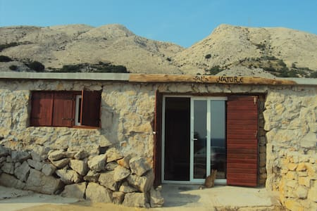 House in a bay 'Val's nature' - Stara Baška - 独立屋