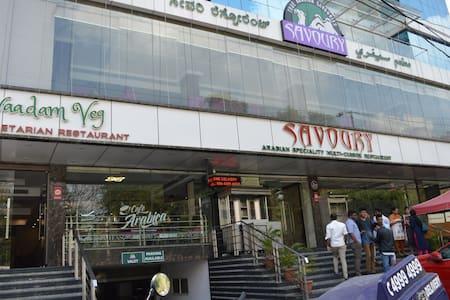 Savoury Business Hotel - Bangalore