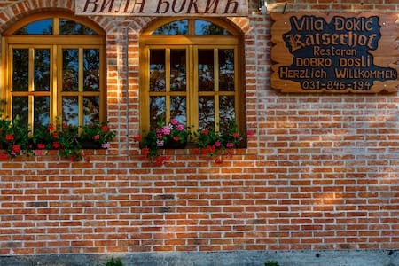 Guesthouse Vila Djokic - Szoba reggelivel