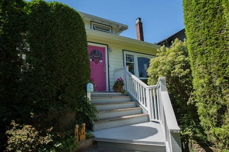 This charming and very private room is on the second floor of a centrally located Kitsilano home. There is an ensuite bathroom and the Juliette balcony offers a beautiful view over the tops of the trees.  A perfect home away from home.