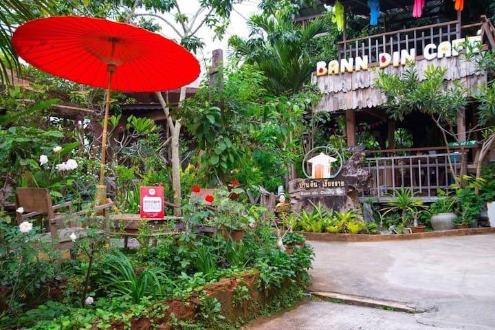 Bann Din Chiangrai