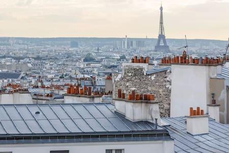Montmartre's Jewel- amazing view, very comfortable - Paris