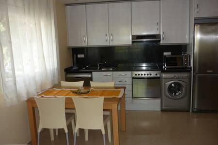 Bonito apartamento a 25m de la Playa - Sant Salvador - 公寓
