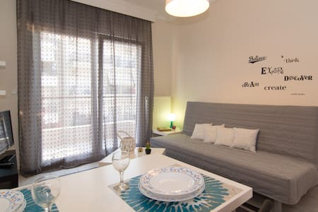 SWEET HOME for 4 guests - Nei Epivates - Apartamento