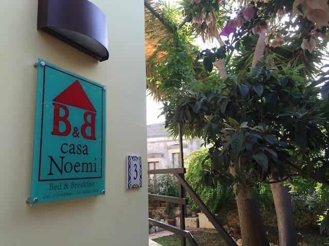 Casa Noemi, un paradiso a due passi da Otranto - Uggiano La Chiesa
