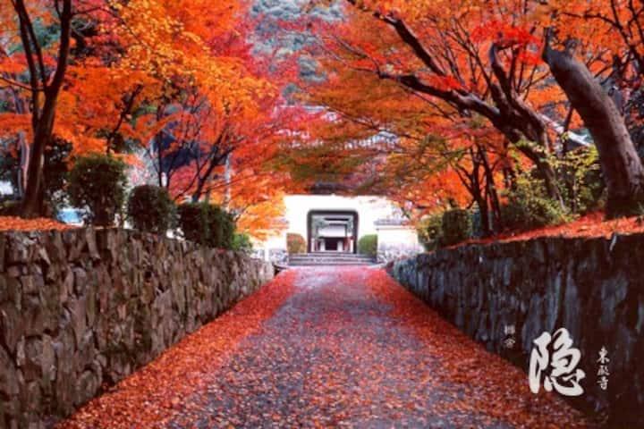 Walk toKyotoStation12mins 2BRMachiya of Zen Garden