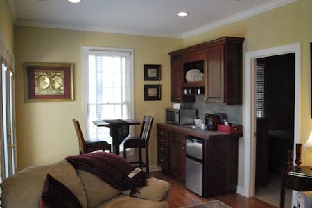 Private Guest Quarters/Private attached Apartment - Cookeville