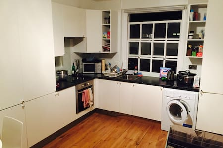 Big Bedroom in Central London - London - Apartment
