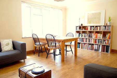 Greenwich Flat_15min to City Centre - Complexo de Casas