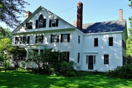 Quillcote on the Saco - Hollis - Bed & Breakfast