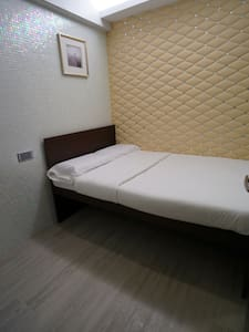 Cozy bed for 2, 3.5 min to MTR - B2 - Apartment