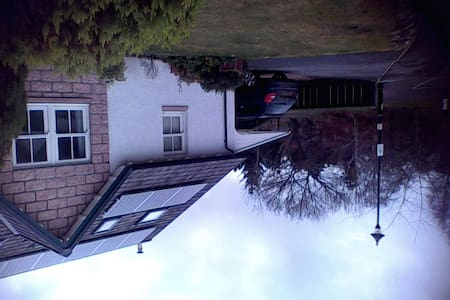 Aboyne Bungalow - Aboyne - House